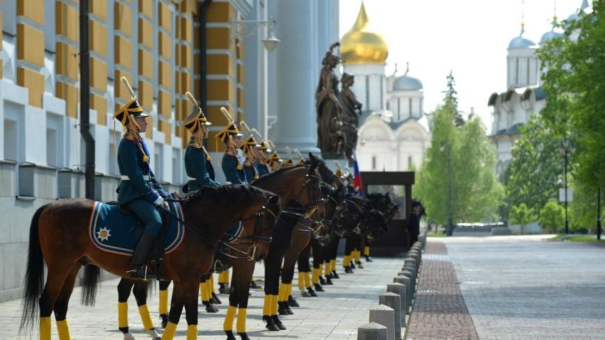 Церемонию развода караулов в Московском Кремле 28 июля отменят