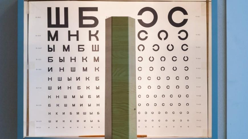 В первый день октября в России начинается осенняя призывная кампания,солдат, окулист, зрение, ,солдат, окулист, зрение,