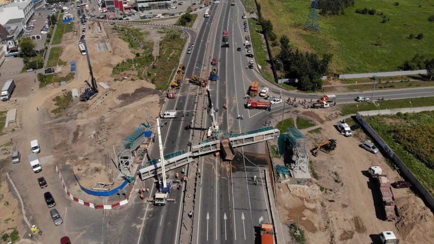 Рухнувший в Подмосковье мост перекрыл трассу М-8