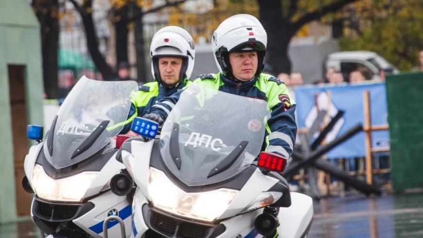 8 октября в Лужниках прошел спортивный праздник московской полиции,полиция, дпс, гибдд, ,полиция, дпс, гибдд,