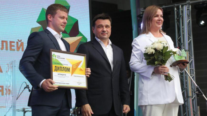 Балашихинский парк «Пехорка» признан лучшим в Подмосковье