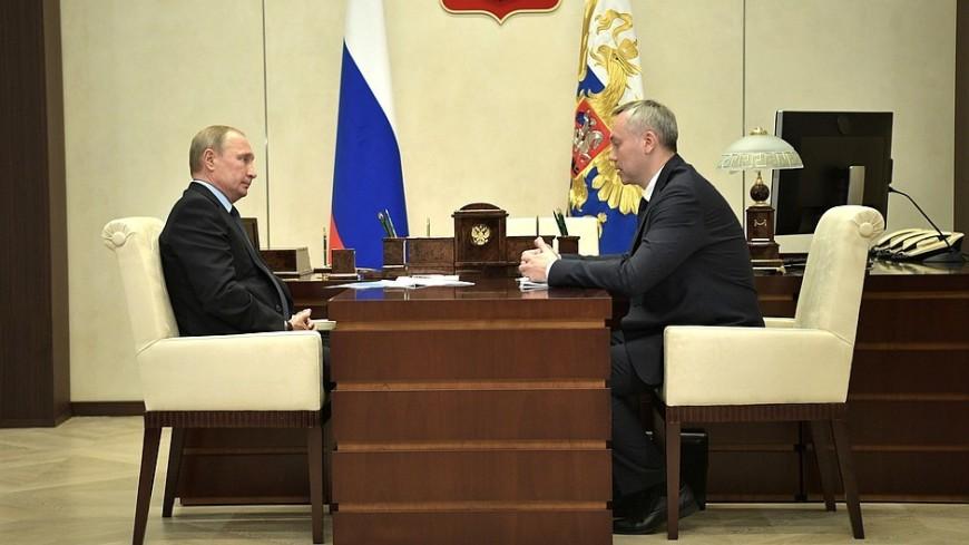 Путин поручил заняться развитием Академгородка в Новосибирске