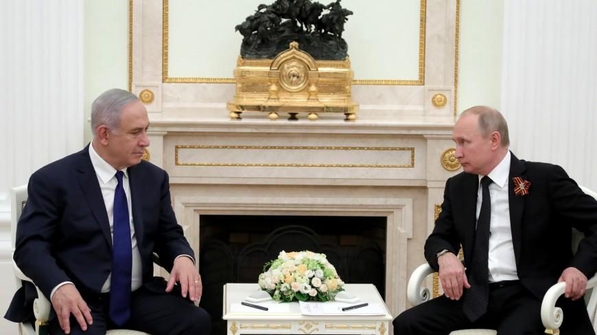 Нетаньяху выразил Путину соболезнования в связи с гибелью военных