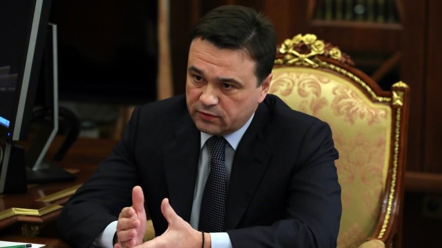 Воробьев предложил Медведеву создать под Москвой еще две СЭЗ
