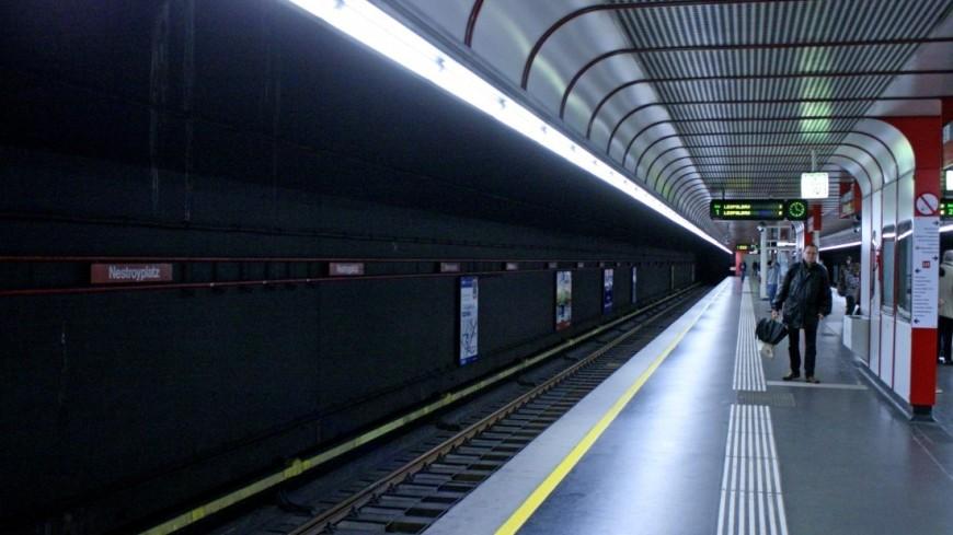 "Фото: Эльвира Ислямова (МТРК «Мир») ""«Мир 24»"":http://mir24.tv/, метро вена, австрия, вена, метро"