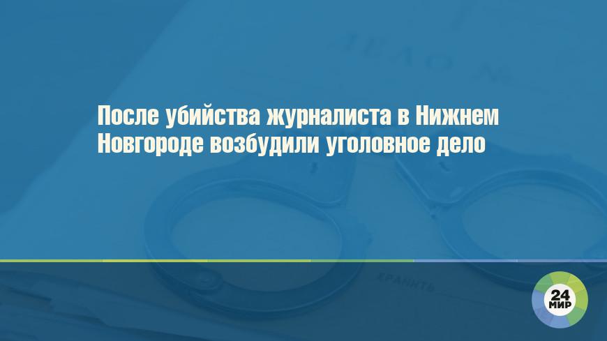 СК: бабушка с внуком из Волгограда вымогали у строителей 3 млн рублей