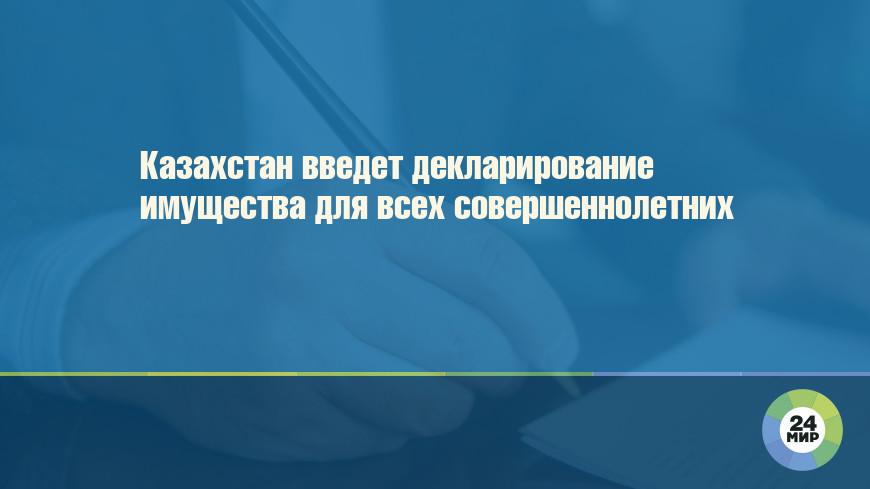 Инвестфорум в Астане: подписаны контракты почти на $5 млрд