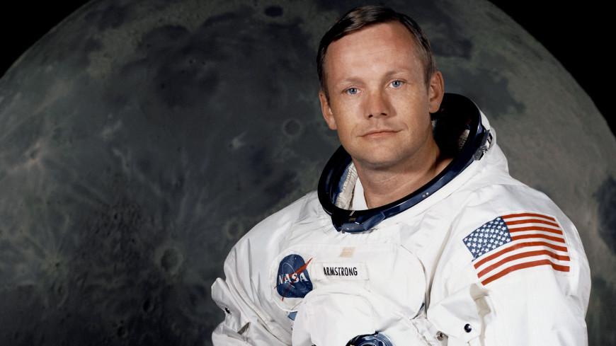 Личные вещи Нила Армстронга уйдут с молотка