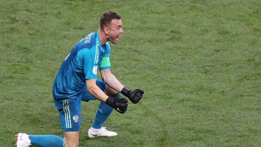 Игорь Акинфеев признан лучшим игроком матча Россия – Испания