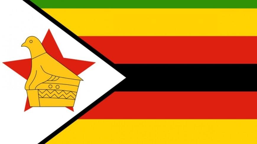 мир24, флаг зимбабве, зимбабве