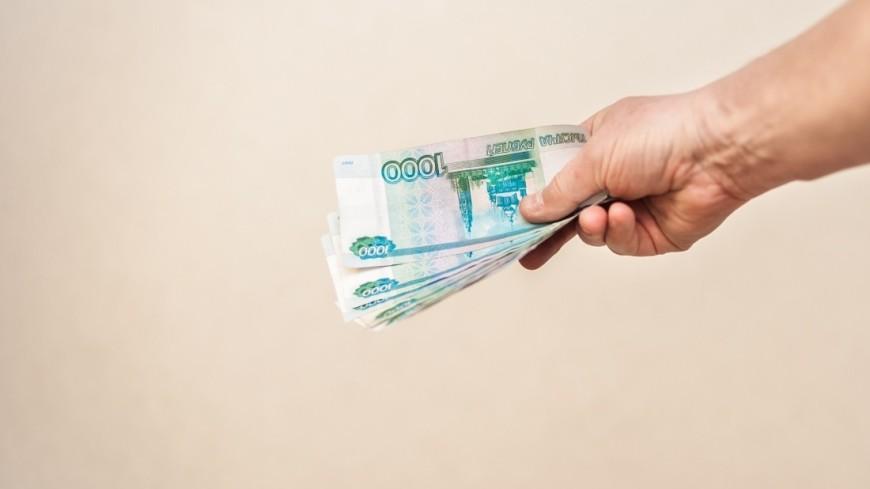 Центробанк нашел новую опасность при взятии микрокредитов