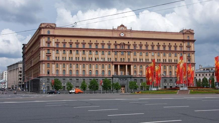 ФСБ: Словакия выдала России члена банды Басаева