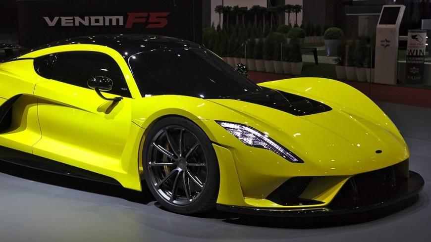Названы самые быстрые автомобили в мире