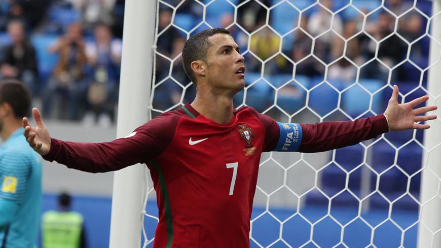 Роналду рассказал, что чувствовал себя счастливым в России