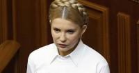 Новый политический сериал на Украине: в главной роли – Тимошенко