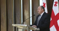 Президент Грузии назвал отставку премьера «маскарадом»