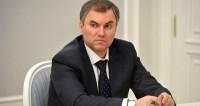 Вячеслав Володин прибыл в Азербайджан