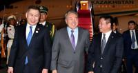Назарбаев прибыл в Китай с государственным визитом