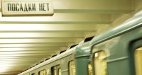 Станцию «Новые Черемушки» закроют на реконструкцию