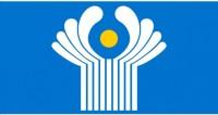 В Астане открылся форум интеллигенции СНГ