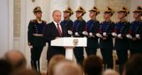 Путин отметил фундаментальные открытия российских ученых