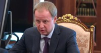 Алтайский губернатор Томенко отправил правительство в отставку