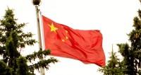 Китай приветствовал будущую встречу лидеров России и США