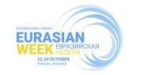 Деловое сообщество ЕАЭС встретится в Ереване на площадке Евразийской недели