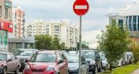 В Москве перекроют движение на ряде улиц из-за Ураза-Байрама