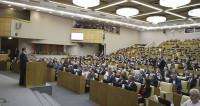 Правительство России внесло в Госдуму законопроект о пенсионной реформе