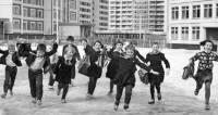 Один день детства: наши счастливые восьмидесятые
