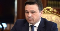 Андрей Воробьев отметил смелые идеи и решения Сергея Собянина