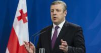 Грузия без премьера. Кто теперь возглавит правительство?