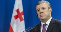Премьер Грузии Георгий Квирикашвили объявил об отставке