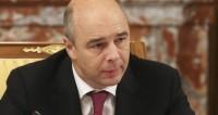 Силуанов: В 2018 году реальные зарплаты россиян вырастут на 6,3%