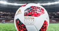 Настоящая «Мечта»: FIFA представила мяч плей-офф ЧМ