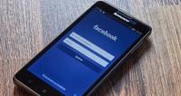 Facebook скроет от молодежи рекламу аксессуаров для оружия