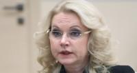 Голикова рассказала про «обеление» зарплат