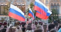 Что мы празднуем в День России?