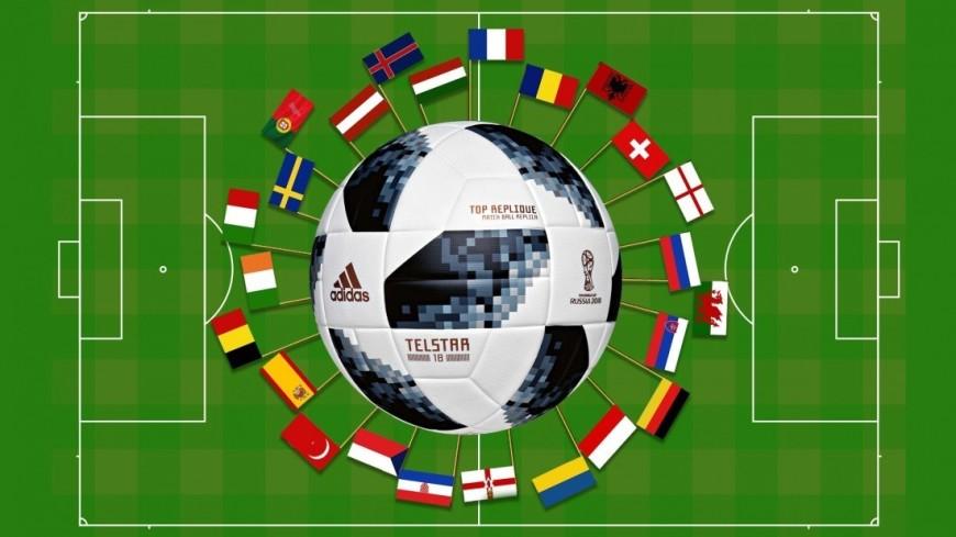 Стали известны девизы всех участников чемпионата мира по футболу