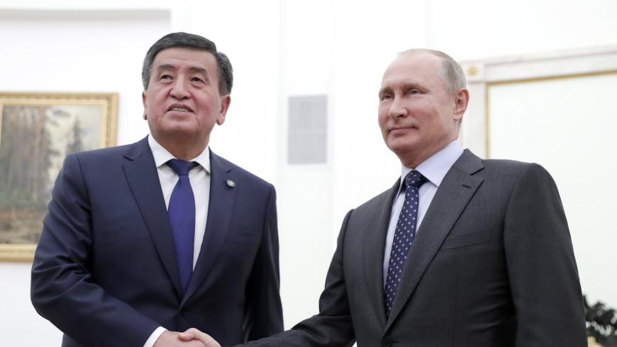 Всегда есть о чем поговорить: Путин встретился с коллегой из Кыргызстана