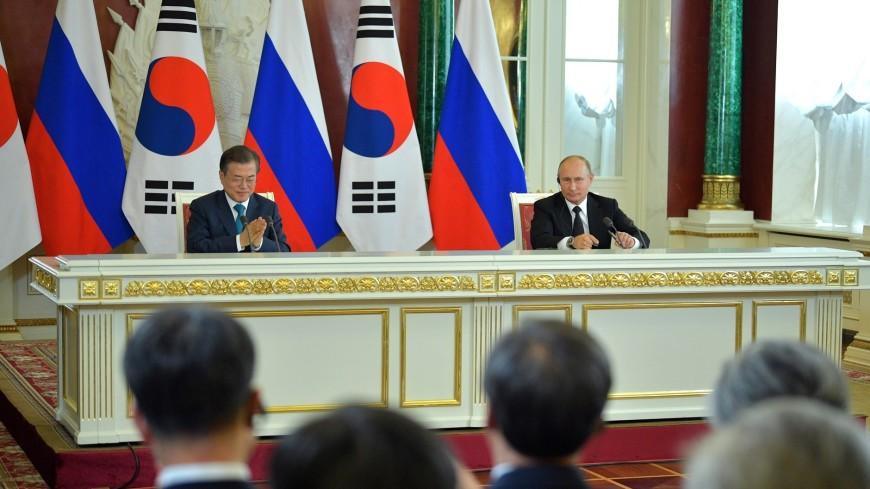 Путин посетит с визитом Южную Корею