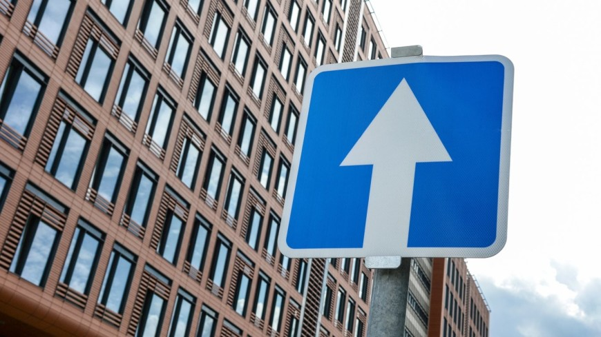 Участок улицы в центре Москвы сделают односторонним