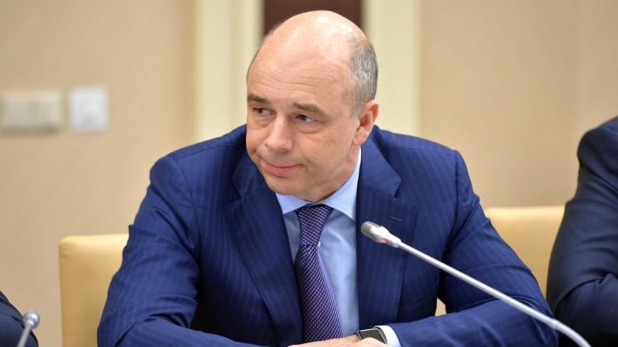 Силуанов рассказал о национальных целях России