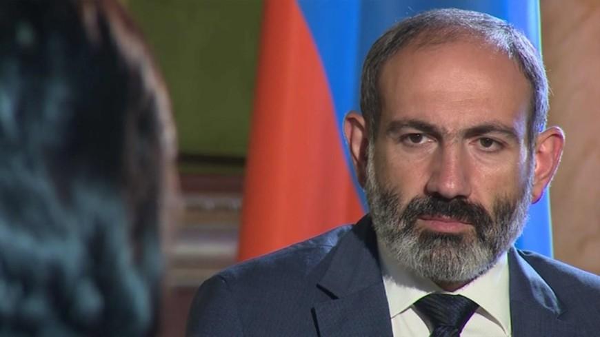 Пашинян: Армения заинтересована в сильных отношениях с Россией