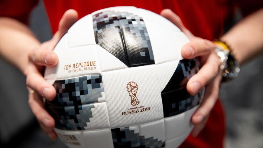 Лучшие голы на чемпионатах мира XXI века