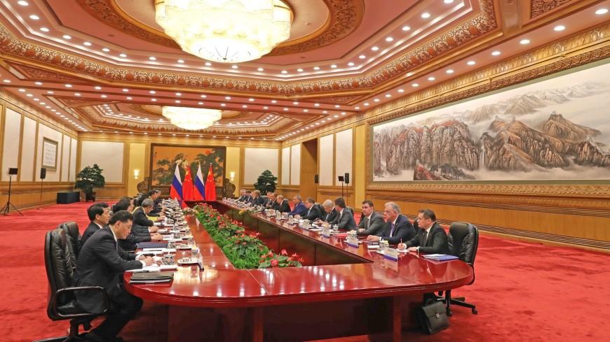 Переговоры с Председателем КНР Си Цзиньпином в расширенном составе.