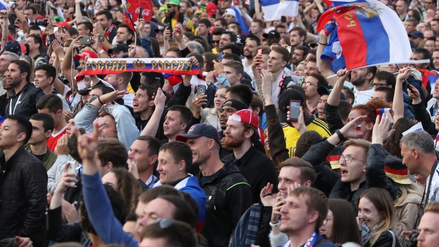 Футбольная страна: за матчами чемпионата мира следили 72% россиян