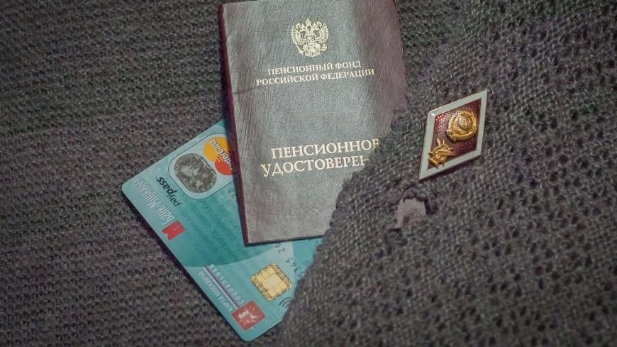 Тяжелое наследство СССР: почему при коммунизме не повышали пенсионный возраст