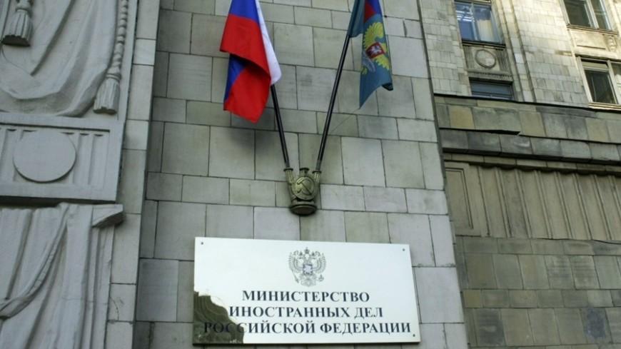 Москва потребовала немедленно освободить журналиста Вышинского